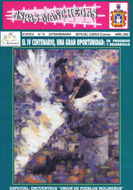 Revista Nº 15 / Abril 2004<br>Extraordinario